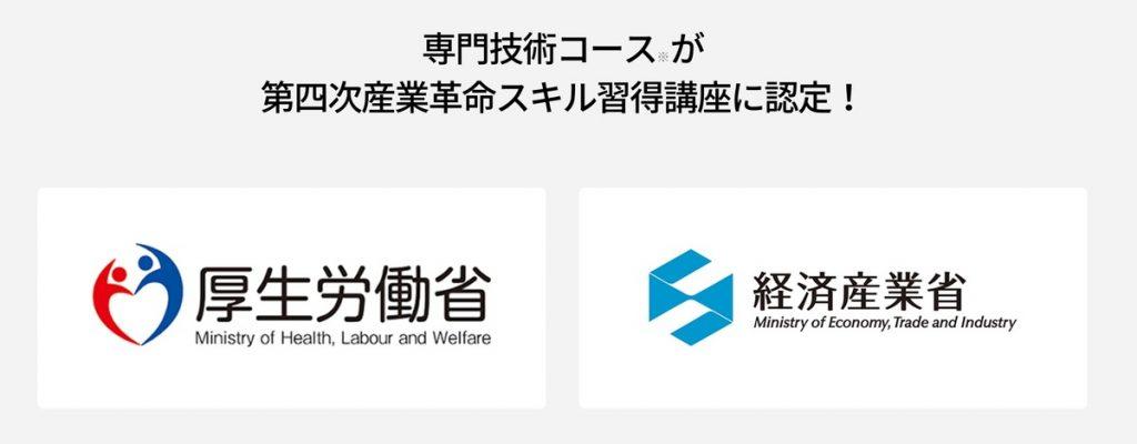 DMM-WEBCAMP-COMMIT1