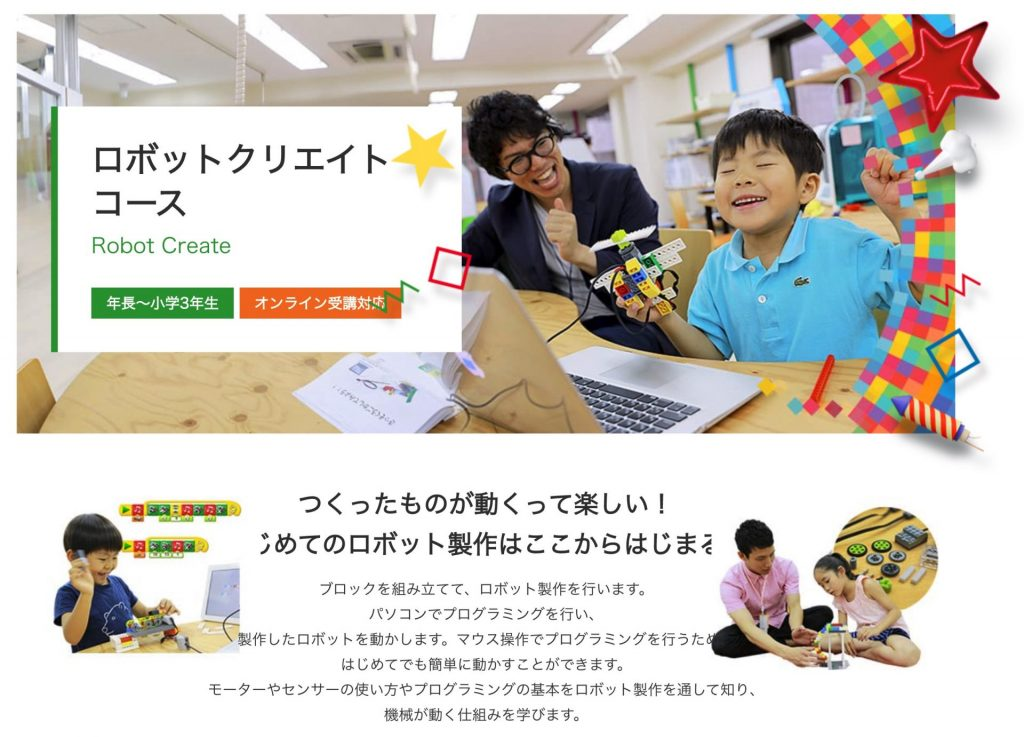 RobotCreate