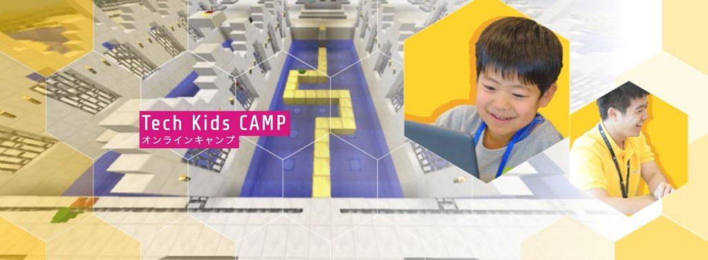 TechKidsCamp_online