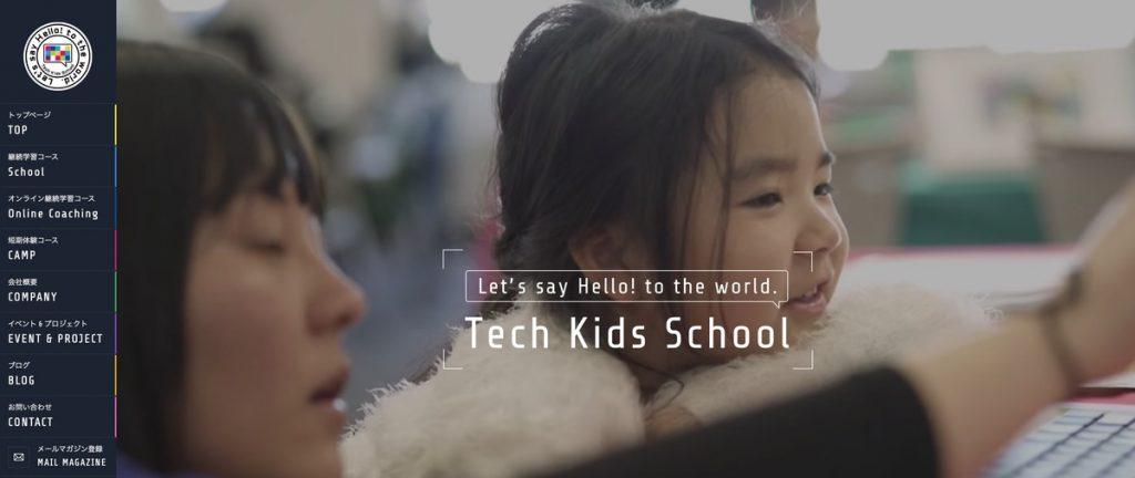TechKidsSchool