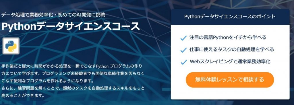codecamp-python