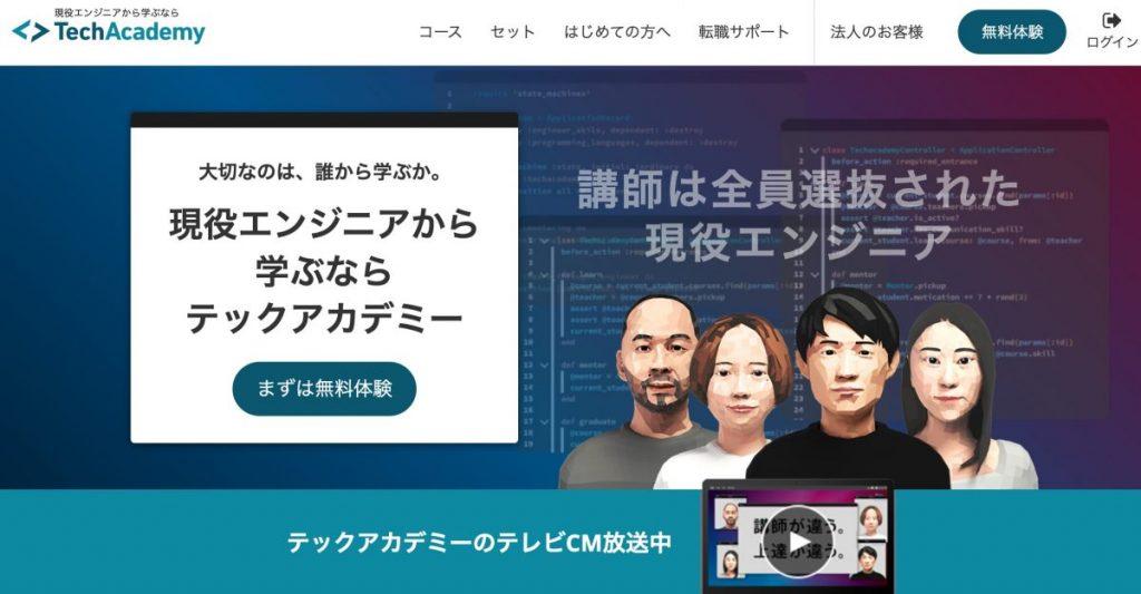 techacademy-site